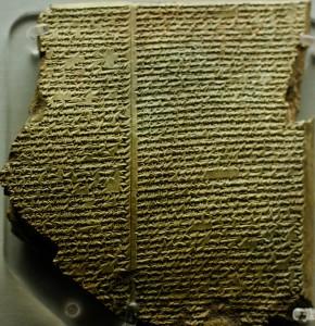 Room 55 - Mesopotamia 1500-539 BC
