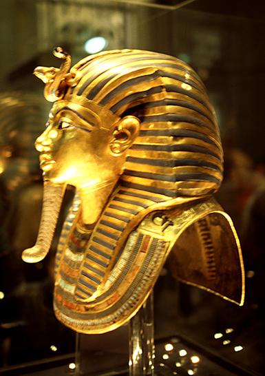 Tuthankamon, maschera funeraria